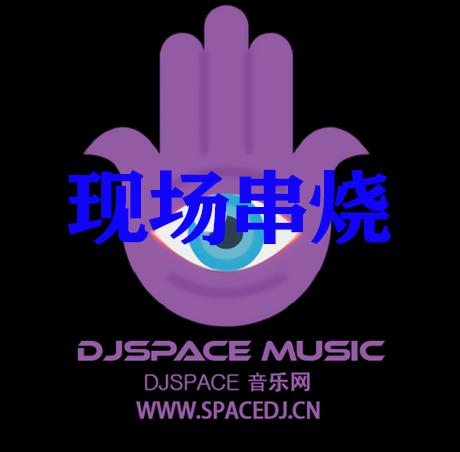 Starjack - Mega Club Hits Vol.1 (Starjack Megamix Part 2 100-124 Bpm)[Clean]# SPACEDJ.CN