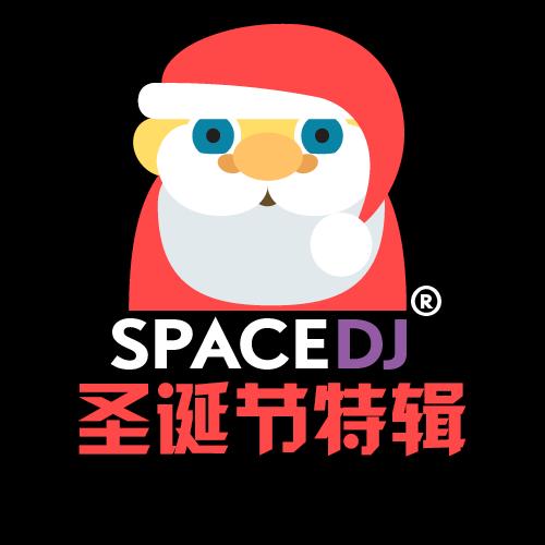#圣诞节串烧 DISCO CHRISTMAS#SPACEDJ.CN