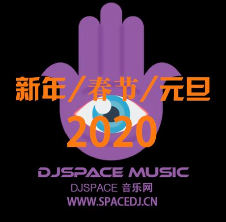 春节待客串烧 - 3 (120Min.)
